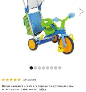 Детский велосипед imadginarium