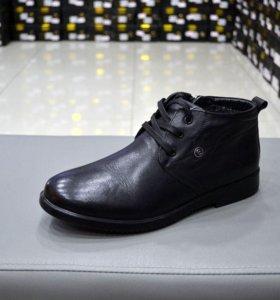 Красивые мужские зимние ботинки арт 394