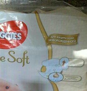 Подгузники для новорожденного Хаггис до 5 кг