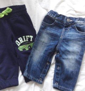Продам джинсы и спортивные штанишки