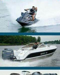 Документы на лодки, лодочные моторы, гидроциклы