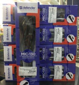 Микрофон вокальный (караоке) defender MIC -130