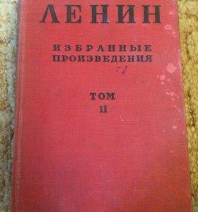 Избранные произведения Ленина
