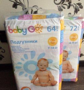 Памперсы BabyGo 3;4;5