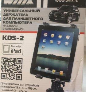 Держатель для тел или планшета в авто