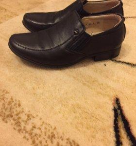 Ботинки на мальчика 26