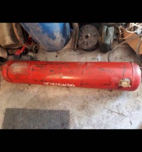 Газовый баллон 130 л,заправлен газом,2005 года