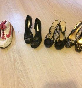 Обувь пакетом за все
