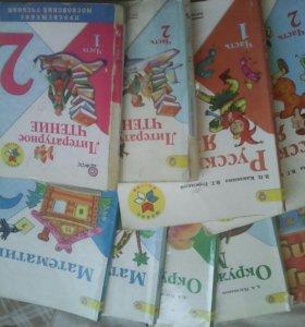 Учебники 2 класс комплект