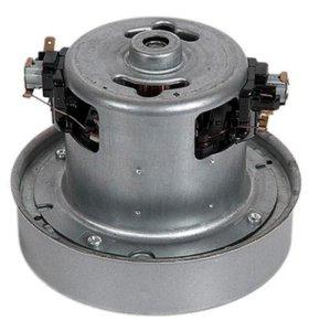 Мотор для пылесоса SAMSUNG 2400W