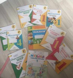 Прописи,тетради,книги,1 класс