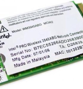 Wi-fi адаптер для ноутбука