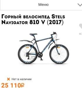 Продам