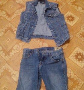 Джинсы и джинсовая безрукавка