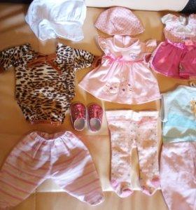 Одежда, обувь для куклы Беби Борн