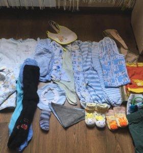 Пакет вещей на мальчика 68-80