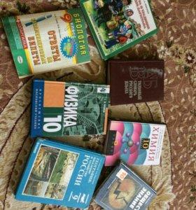 Книги все
