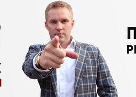 """проект """"Стань Предпринимателем"""""""