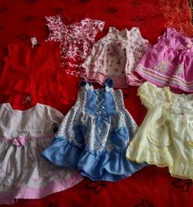 Платье 👗 для принцессы