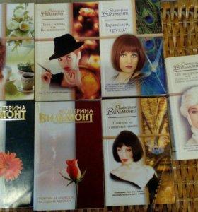 Книги Екатерины Вильмонт(7шт)
