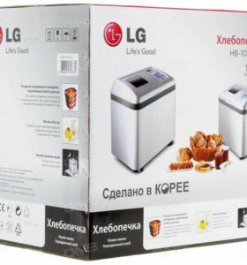 Хлебопечь LG в коробке