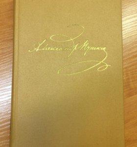 Собрание сочинений, А.С.Пушкин, в 10 томах