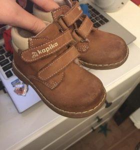 Ботинки капика натуралка
