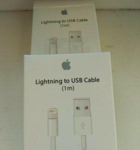 кабель lightning для iphone 5/6/7/8( новый)