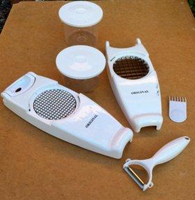 Кухонный набор для нарезки и чистки