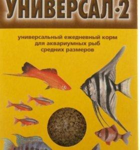 Корм для мелких рыбок