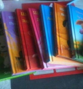 Книги детские Х. Вэбб 8 шт.