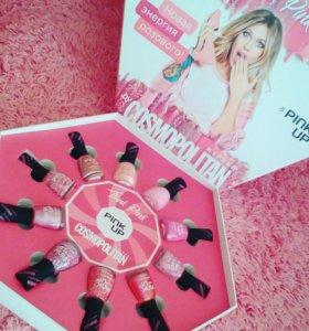 Набор лаков для ногтей Pink Up