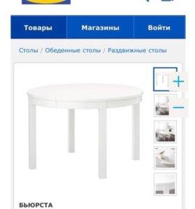 Продам стол Икеа, б/у 6 месяцев