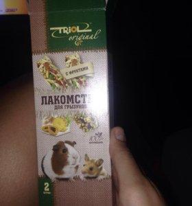 Корм и вкусняшка для хомяка