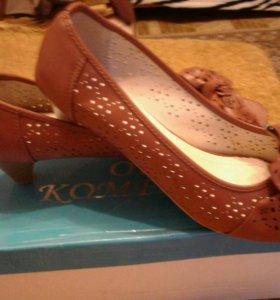 Туфли 27 см-41 размер