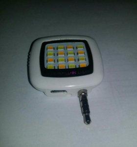 Селфи вспышка для телефона LED flash