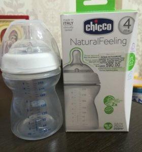 Итальянская бутылочка  Chicago, natural feeling