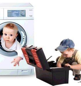 Ремонт стиральных машин любой район!!!