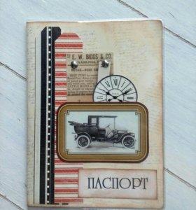 Мужские обложки на паспорт.