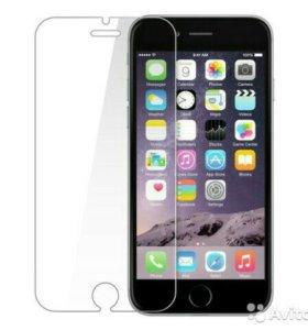 Бронь стекло на iPhone и Samsung