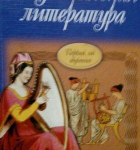 Учебник в муз. школу