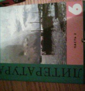 Книга 6 класса по литературе  коровина