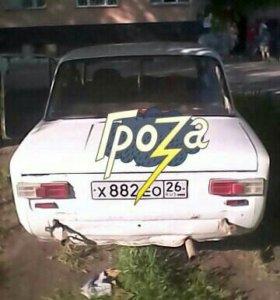Ваз21011