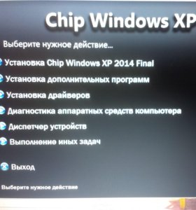 Windows XP final2014