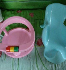 Горка и сиденье для купания