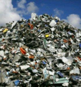 Выкину мусор