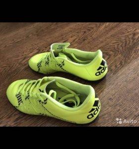 Adidas бутсы x15