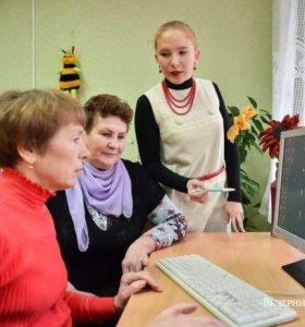 Индивидуальное обучение на компьютере