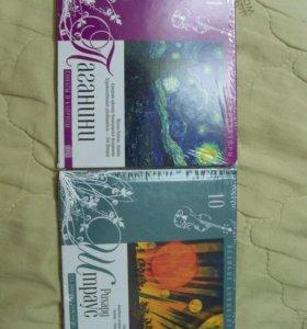 Лицензионные CD-диски с классической музыкой