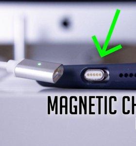 Магнитный кабель для айфона